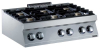 GAS STOVE 6 BURNER ADJUSTABLE 33 KW